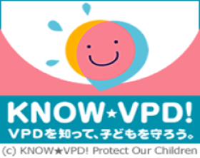 Know VPD!
